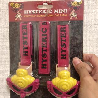 HYSTERIC MINI - ヒスミニのベビーカーフック