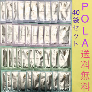 POLA - 送料無料【POLA】ポーラ クレンジング、洗顔料、化粧水、乳液、4種類×10袋