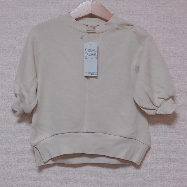 petit main(プティマイン)のスウェット キッズ/ベビー/マタニティのベビー服(~85cm)(トレーナー)の商品写真