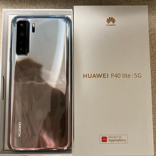 ANDROID - HUAWEI P40 lite 5G