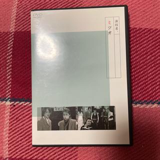 Johnny's - 演技者 4 DVD BOX