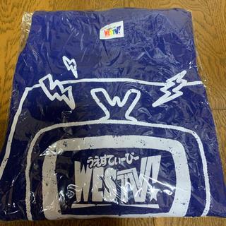 ジャニーズWEST - ジャニーズWEST LIVE TOUR WESTV! グッズTシャツ