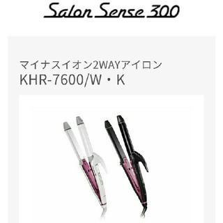 コイズミ(KOIZUMI)の美品 コイズミ♡2WAYヘアアイロン 34mm(ヘアアイロン)