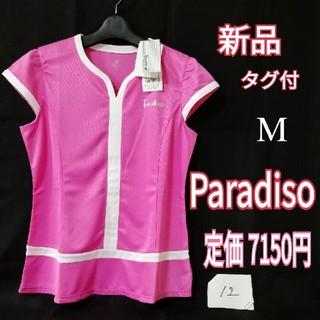 パラディーゾ(Paradiso)の12)M新品★Paradisoパラディーゾ ゲームシャツ テニスウェアレディース(ウェア)