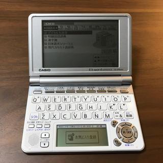 カシオ(CASIO)のCASIO EX-word XD-SP9500(電子ブックリーダー)