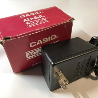 カシオ(CASIO)のカシオ ACアダプター AD-5Jl 電子ピアノ用(電子ピアノ)