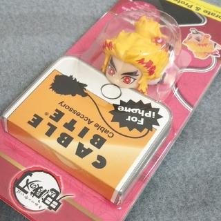 BANDAI - 鬼滅の刃 煉獄杏寿郎 ケーブルバイト CABLE BITE