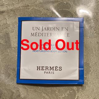 エルメス(Hermes)のHERMES エルメス ボディーローション 地中海の庭 サンプル(ボディローション/ミルク)
