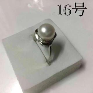 淡水真珠1つ玉 リング   パール 約8.5mm玉 ホワイト16号(リング(指輪))