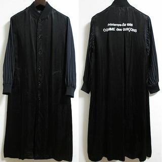 コムデギャルソン(COMME des GARCONS)の【サカナクション 山口一郎着用!】'1986 STAFF COAT CDG(その他)