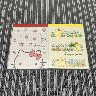 サンリオ(サンリオ)の[Sanrio/サンリオ]ハローキティとポムポムプリン メモ帳 セット(ノート/メモ帳/ふせん)