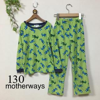 motherways - motherways パジャマ フリース 上下 130