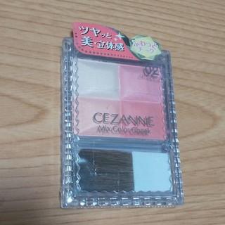 CEZANNE(セザンヌ化粧品) - セザンヌ ミックスカラーチーク02