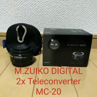 OLYMPUS - M.ZUIKO DIGITAL 2x Teleconverter MC-20