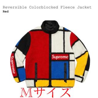 Supreme - Supreme Reversible Colorblocked M フリース