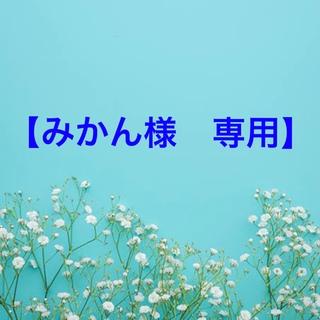 ジーユー(GU)の【新品・未使用】 アナと雪の女王2  マシュマロ ラウンジウェア 【ネイビー】(ルームウェア)