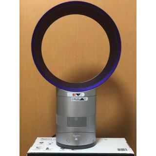 Dyson - ダイソン 扇風機