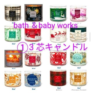 Bath & Body Works - バス&ボディワークス 3芯 クリスマスキャンドル