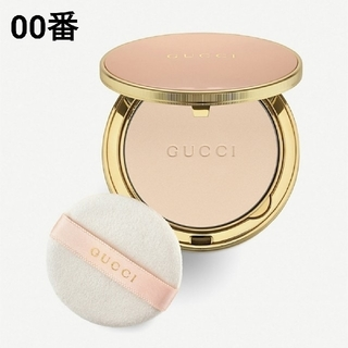 Gucci - ☆Gucci☆Poudre De Beaute Mat Naturel パウダー