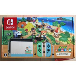 ニンテンドースイッチ(Nintendo Switch)の【新品、未使用】任天堂スイッチどうぶつの森セット(家庭用ゲーム機本体)