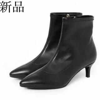 Le Talon - 【新品】Le Talon 5.5cmポインテッドフィットブーツ ブラック