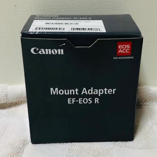 Canon - 【新品】Canon マウントアダプター EF-EOS R