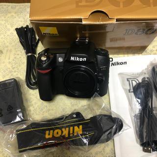 Nikon - Nikon D80 一眼デジタルカメラ ボディ
