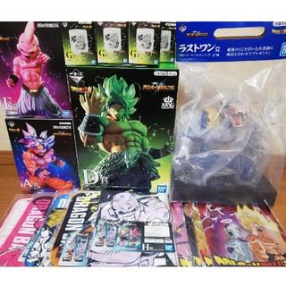 ドラゴンボール(ドラゴンボール)の一番くじ ドラゴンボール VSオムニバス フィギュア など20種セット(アニメ/ゲーム)