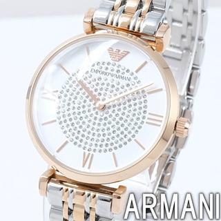 エンポリオアルマーニ(Emporio Armani)の【新品】★キラキラ★ エンポリオアルマーニ 腕時計 レディース(腕時計)