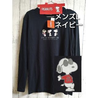 ピーナッツ(PEANUTS)のスヌーピー ロンT シンプルで大人かわいい❣(Tシャツ/カットソー(七分/長袖))