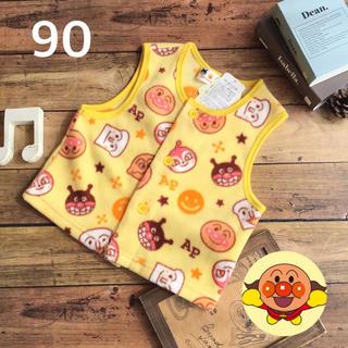アンパンマン(アンパンマン)の【90】 アンパンマン スリーパー 総柄 ボタン 黄色(パジャマ)
