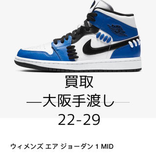 ナイキ(NIKE)のAir Jordan 1 Mid Game Royal Sisterhood(スニーカー)