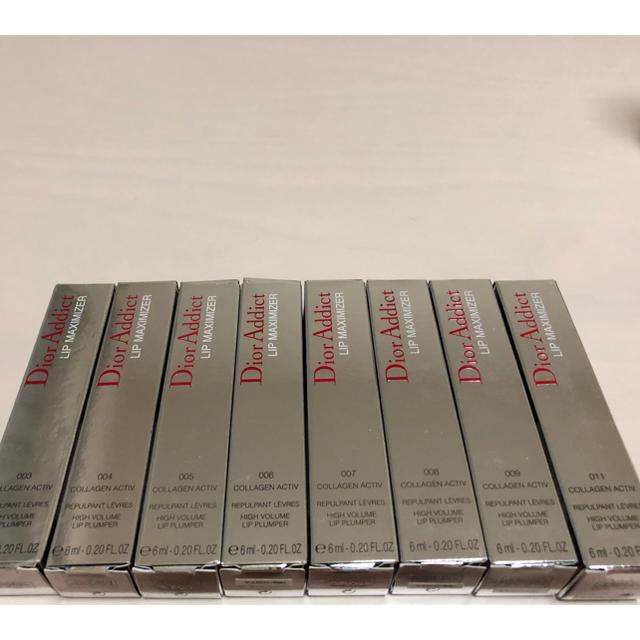 Christian Dior(クリスチャンディオール)のマキシマイザー💓限定色💓8本セット💓バラ売り不可 コスメ/美容のベースメイク/化粧品(リップグロス)の商品写真