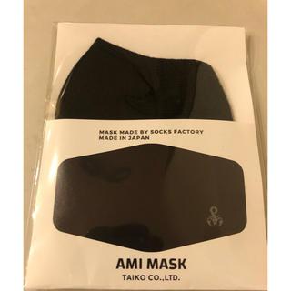 ソフ(SOPH)の【新品】20AW SOPHNET.  AMI MASK ブラック×グレー(その他)