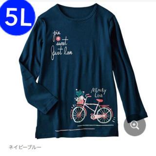 新品 5L 柔らか ストレッチ コットンスムース プリントTシャツ (ルームウェア)