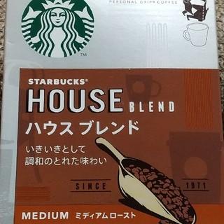 Starbucks Coffee - 未使用♪スターバックス オリガミ ドリップコーヒー ハウスブレンド5cups♪