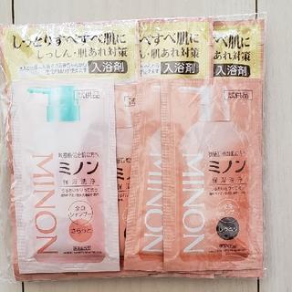 ミノン(MINON)のミノン 試供品 入浴剤 全身シャンプー(サンプル/トライアルキット)