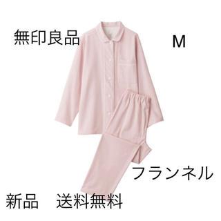 MUJI (無印良品) - 1点のみ 無印良品 脇に縫い目のないフランネルパジャマ M