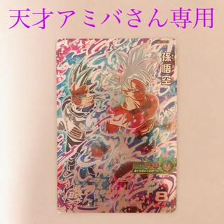スーパードラゴンボールヒーローズ 孫悟空 UM2-SEC