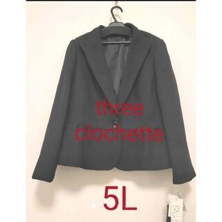 新品タグ付!three clochette 3Lサイズ テーラードジャケット(テーラードジャケット)