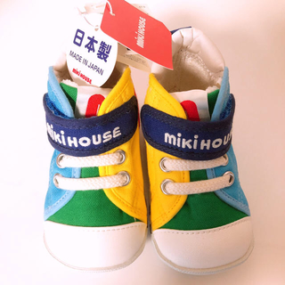 mikihouse - mikihouse ファーストシューズ タグ付き 12.5cm