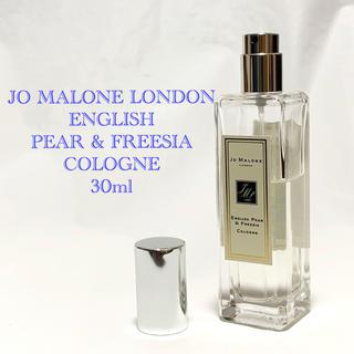 ジョーマローン(Jo Malone)のジョーマローン イングリッシュ ペアー & フリージア コロン 30ml 香水(ユニセックス)