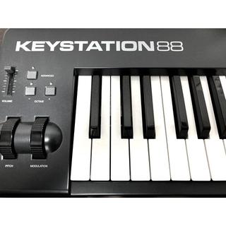 【美品】Keystation 88【MIDIキーボード】(MIDIコントローラー)