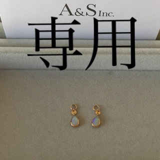 agete - アガット  オパール チャーム