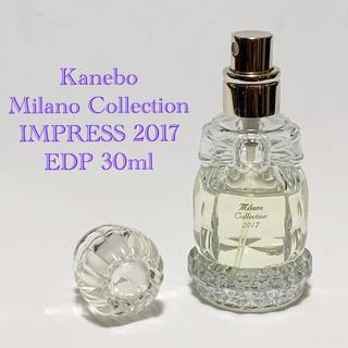 カネボウ(Kanebo)のミラノコレクション インプレス 2017 オードパルファム 30ml 香水(香水(女性用))