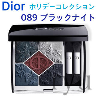 Dior - 新品 限定 ディオール サンククルール クチュール 089 ブラックナイト