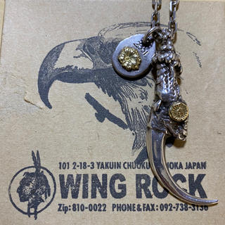 goro's - ウイングロック イーグルクロー wingrock  wing rock