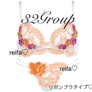 Wacoal - ボーボワール♡サルート♡新品♡ブラ♡ソング♡セット♡M♡32♡新作♡最新作