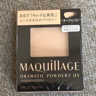 MAQuillAGE - マキアージュ ドラマティックパウダリー UV  オークル10