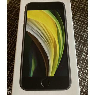 Apple -  iPhone SE2付属品一式 新品未使用